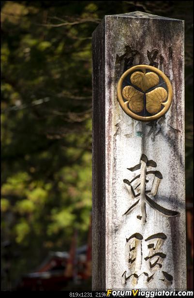 In Giappone in cerca dei ciliegi in fiore-_dsc8456.jpg