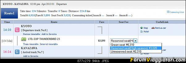 Prezzi treni sito Hyperdia-hyperdia.jpg